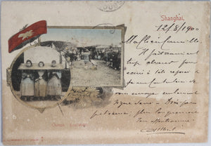 1900 postcard Boxer Rebellion China, disturbing images