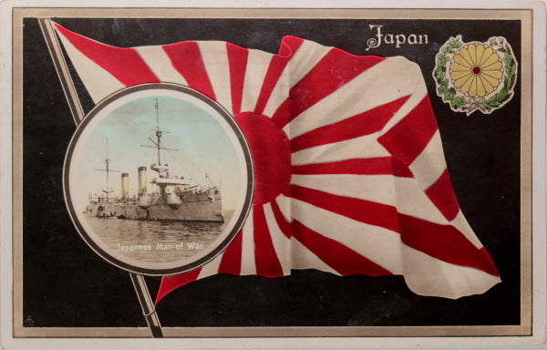 1910 postcard with photo of 'Japanese Man of War' and flag of Japan