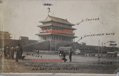 1912 set 4 photos, U.S. Marines baseball game, Peking China Revolution