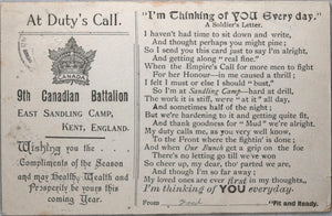 1914 WW1 verse and postcard, 9th Canadian Battn. East Sandling Camp UK