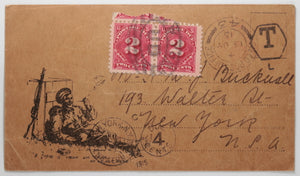 1915 WW1 Tobacco Fund postcard, thank you British soldier to American