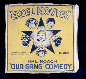 1924 Hal Roach Our Gang movie 'Goody Goodies'