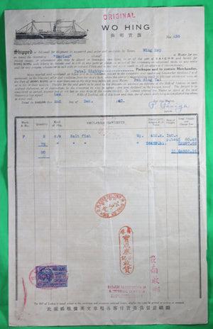 1941 Bill of lading for steamer Marion, Saigon to Hong Kong, week of invasion by Japanese