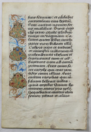 Handwritten vellum page from Latin Book of Hours, Paris ~1510 #3