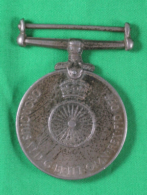 India 1947 Medal of Independence, impressed with military name along edge