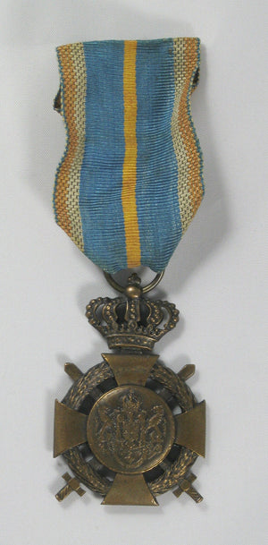 Medal - Romania Loyal Service Cross with crossed swords (1938-47)