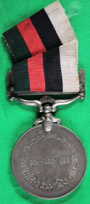 Pakistan - Republic Medal 1956