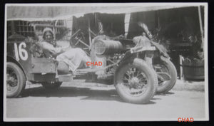 Photo rally car, automobile de rallye