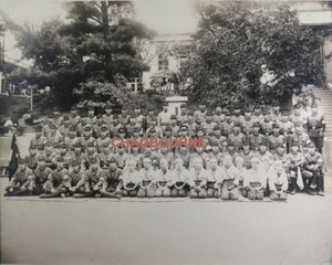 WW2 Japanese Military unit photo