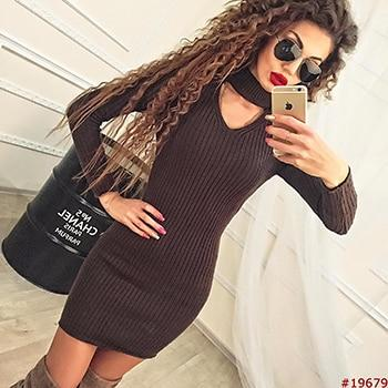 Women's Ribbed Cutout Bodycon Dress