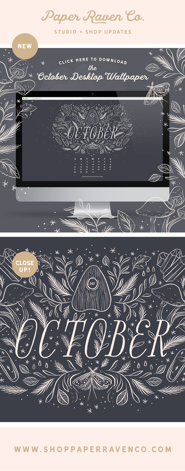 October 2018 Illustrated Desktop Wallpaper by Paper Raven Co. - www.ShopPaperRavenCo.com