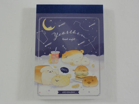 Cute Kawaii Kamio Bread Yeastken Bakery Cafe Mini Notepad / Memo Pad - B - Stationery Designer Writing Paper Collection
