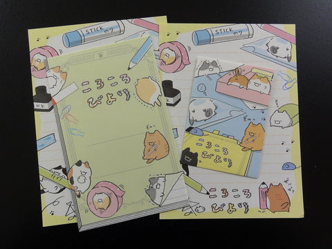 Cute Kawaii Crux Stationery Animals in Box Mini Letter Sets