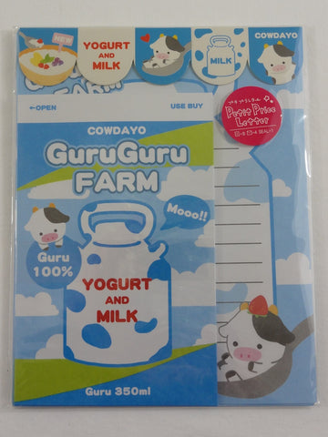 Cute Kawaii Yogurt and Milk Cow Day Farm Letter Set Pack with Stickers - Stationery Writing Paper Envelope