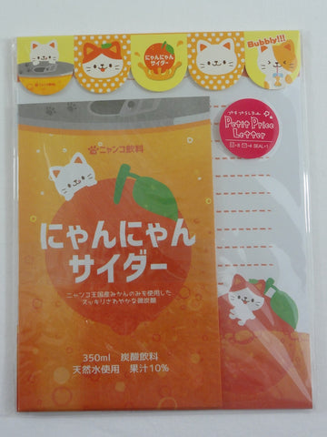 Cute Kawaii Fresh Orange Cat Letter Set Pack with Stickers - Stationery Writing Paper Envelope