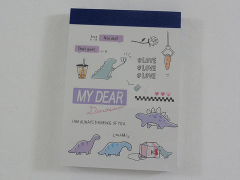 Cute Kawaii Crux My Dear Dinosaur Mini Notepad / Memo Pad - Stationery Designer Paper Collection