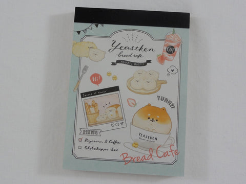 Cute Kawaii Kamio Bread Yeastken Bakery Cafe Mini Notepad / Memo Pad - C - Stationery Designer Writing Paper Collection