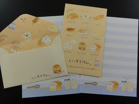 Cute Kawaii Kamio Bread and Dog Puppy Mini Letter Sets - A -  Small Writing Gift Secret Note Envelope Set Stationery