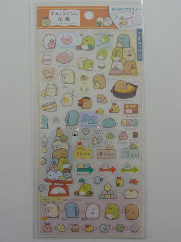 Cute Kawaii San-X Sumikko Gurashi Sticker Sheet - B