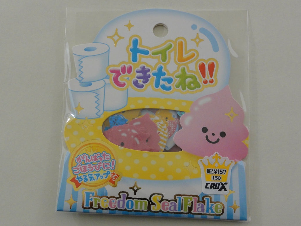 Cute Kawaii Crux Poop Toilet Paper Flake Stickers Sack - Vintage