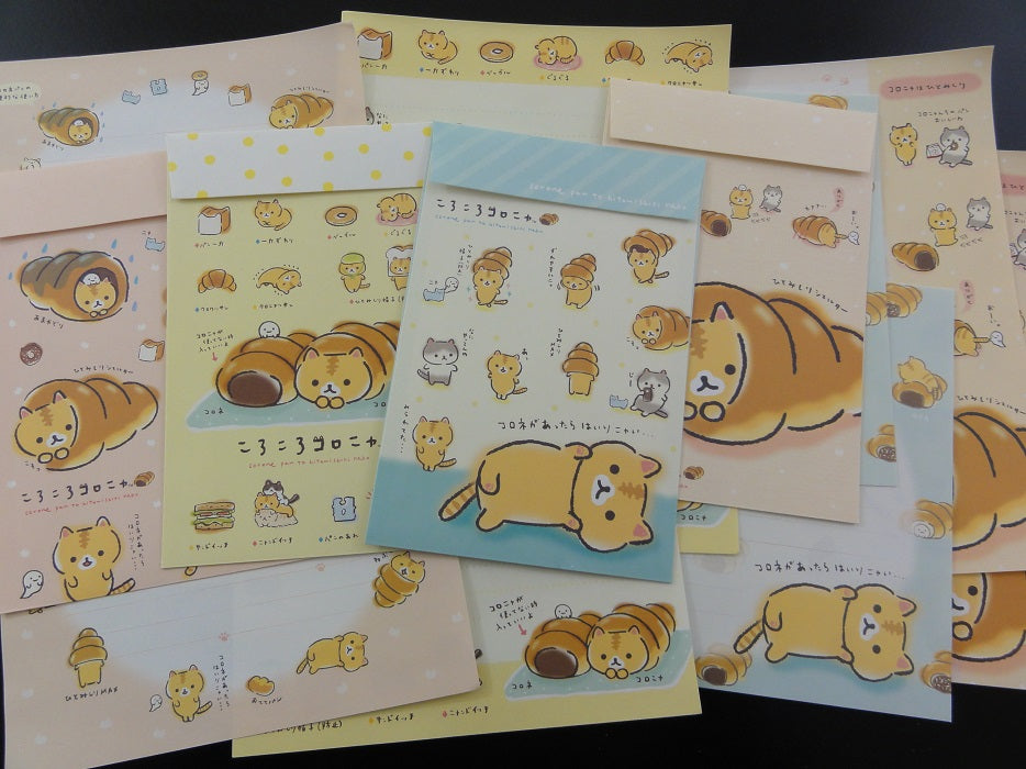 Kawaii Cute San-X CoroNya Warm Bread Cat Letter Sets - B