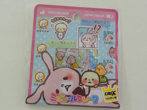 Cute Kawaii Crux Ashitakara Relax Rabbit and Panda Stickers Flake Sack