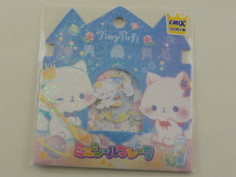 Cute Kawaii Crux Tiny Puff Cat Kitten Flake Stickers Sack