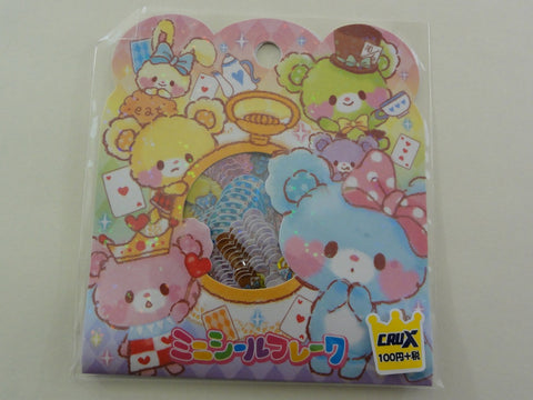 Cute Kawaii Crux Bear Magical Theme Stickers Flake Sack - for Journal Planner Craft
