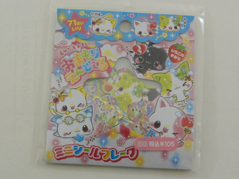 Cute Kawaii Twinkle Cat Kitten Flake Stickers Sack - Scrapbooking Journal Planner