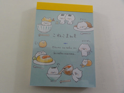 Kawaii Cute Kamio Cat and Food Mini Notepad / Memo Pad