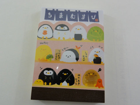Cute Kawaii Kamio Coro Cororin Sushi Mini Notepad / Memo Pad - C - Stationery Design Writing Collection