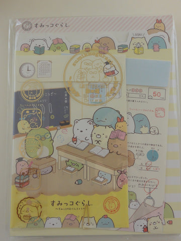 Cute Kawaii San-X Sumikko Gurashi Group Study Letter Set Pack - B - Stationery Writing Paper Envelope