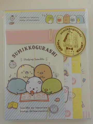 Cute Kawaii San-X Sumikko Gurashi Group Study Letter Set Pack - A