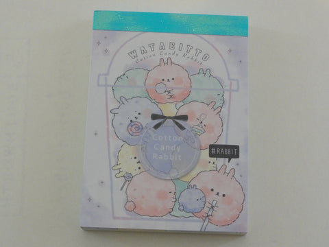 Cute Kawaii Crux Cotton Candy Rabbit Watabitto Mini Notepad / Memo Pad - Stationery Design Writing Collection