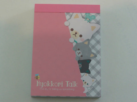Cute Kawaii Q-Lia Cat Puppies Mini Notepad / Memo Pad - Stationery Design Writing Collection
