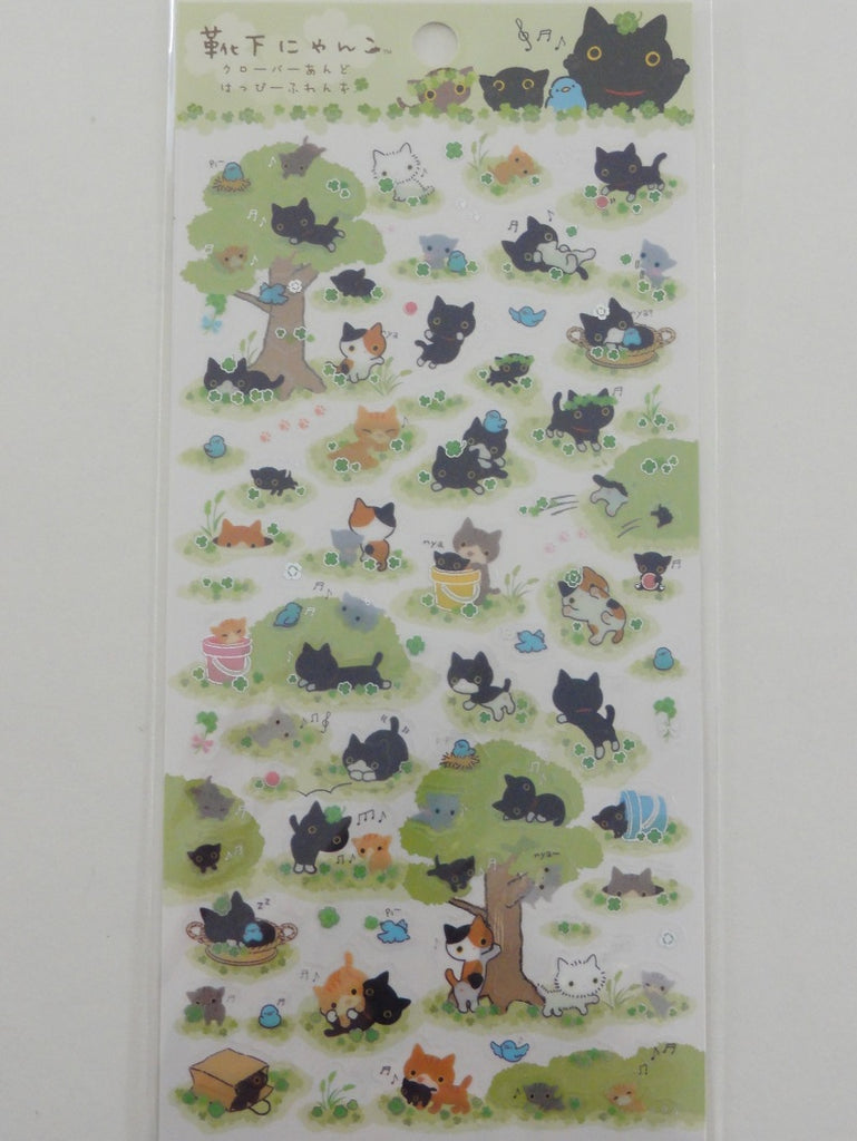 Cute Kawaii San-X Kutusita Nyanko Cat Sticker Sheet 2016 - for Planner Journal Scrapbook Craft