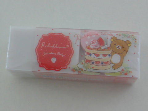 Cute Kawaii San-X Rilakkuma Strawberry Scented Eraser - B