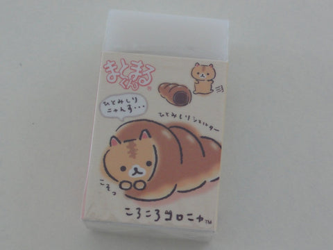 Cute Kawaii San-X CorocorocoroNya Warm Bread Cat Eraser - A