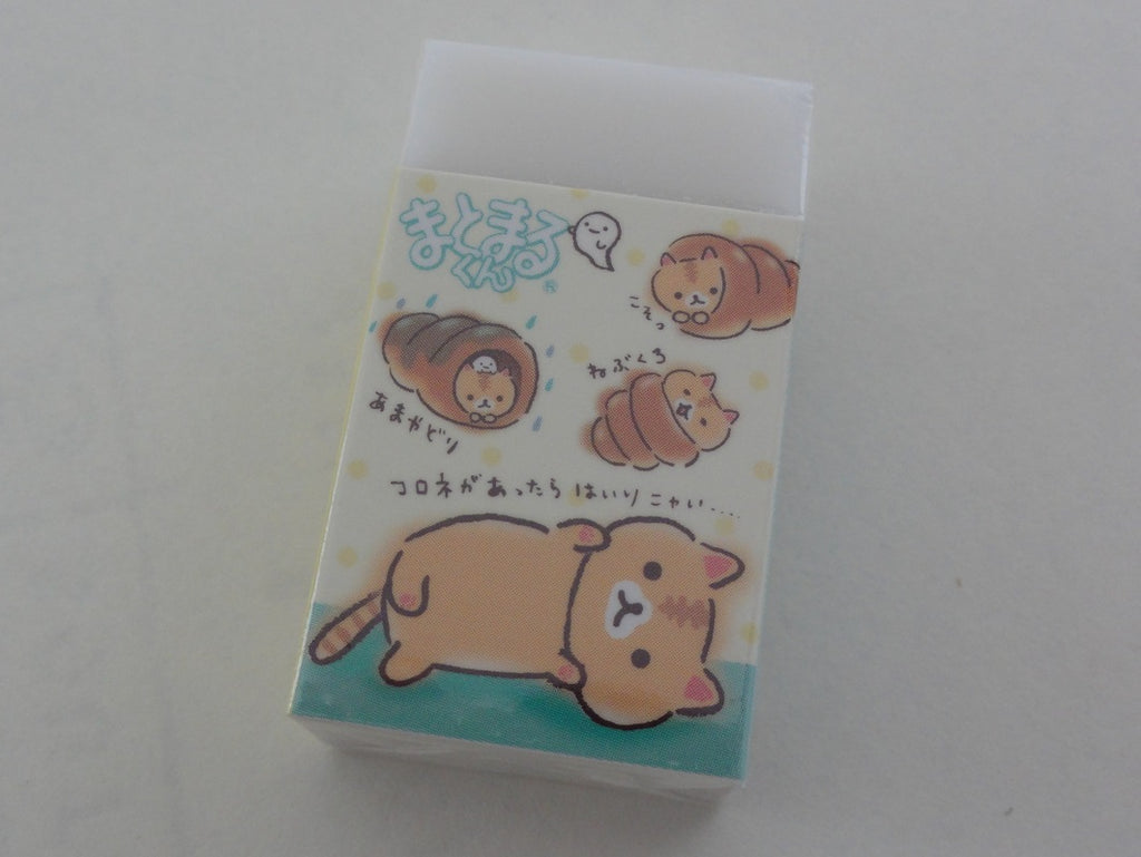 Cute Kawaii San-X CorocorocoroNya Warm Bread Cat Eraser - B