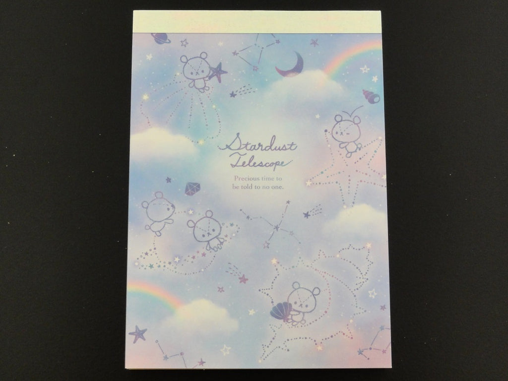 z Cute Kawaii Q-Lia Starduct Telescope Stars Unicorn Bear Midi Notepad / Memo Pad - A - Stationery Design Writing Collection