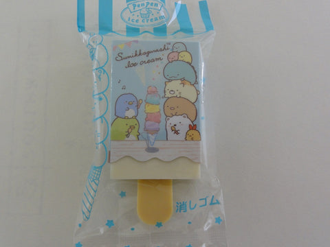 Cute Kawaii San-X Sumikko Gurashi Ice Cream theme Eraser - D