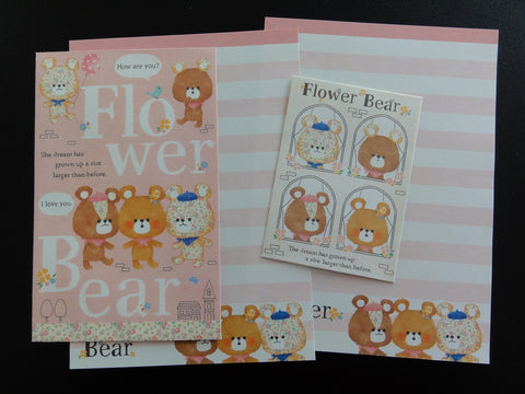 Cute Kawaii Crux Flower Bear Mini Letter Sets - Small Writing Note Envelope Set Stationery