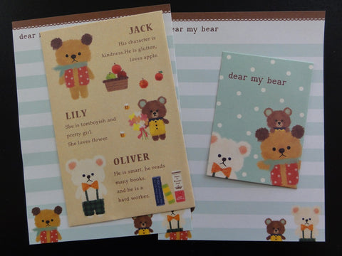 Cute Kawaii Mind Wave My Dear Bear Mini Letter Sets - Small Writing Note Envelope Set Stationery