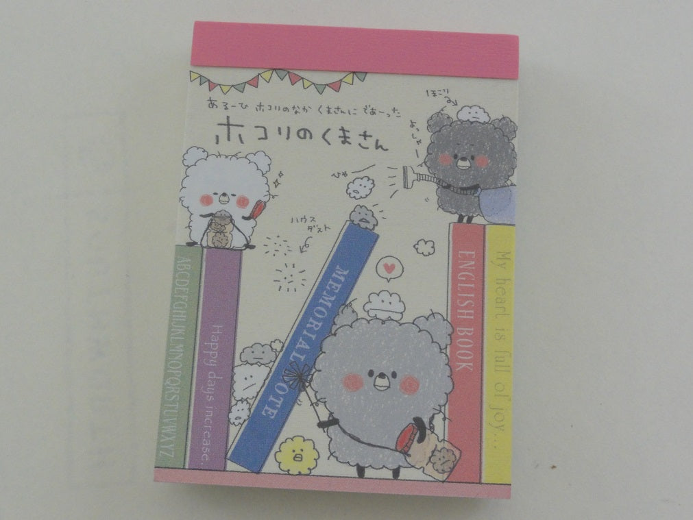 Cute Kawaii Kamio Dog Puppies Books Mini Notepad / Memo Pad - Stationery Design Writing Collection