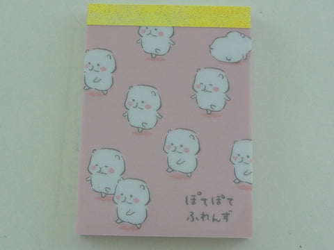 Cute Kawaii Mind Wave Three Dog Puppies Mini Notepad / Memo Pad - Stationery Design Writing Collection