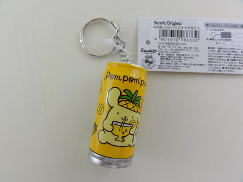 Cute Kawaii Pom Pom Purin Keychain Soda Can Pen Charm - Bag Accessories