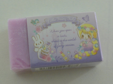 Cute Kawaii Q-Lia Little Fairy Tale Princess Eraser - Rapunzel