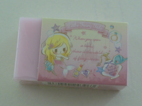 Cute Kawaii Q-Lia Little Fairy Tale Princess Eraser - Mermaid