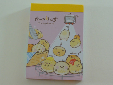 Cute Kawaii Crux Warm Bread Mini Notepad / Memo Pad - Stationery Designer Paper Collection