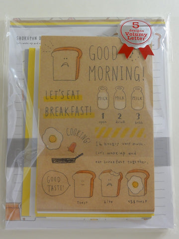Cute Kawaii Q-lia Breakfast Bread Egg Milk Letter Set Pack - Stationery Penpal Writing Paper Envelope